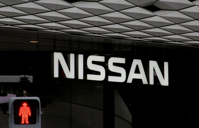 Nissan's South Korean unit planning voluntary redundancies - source