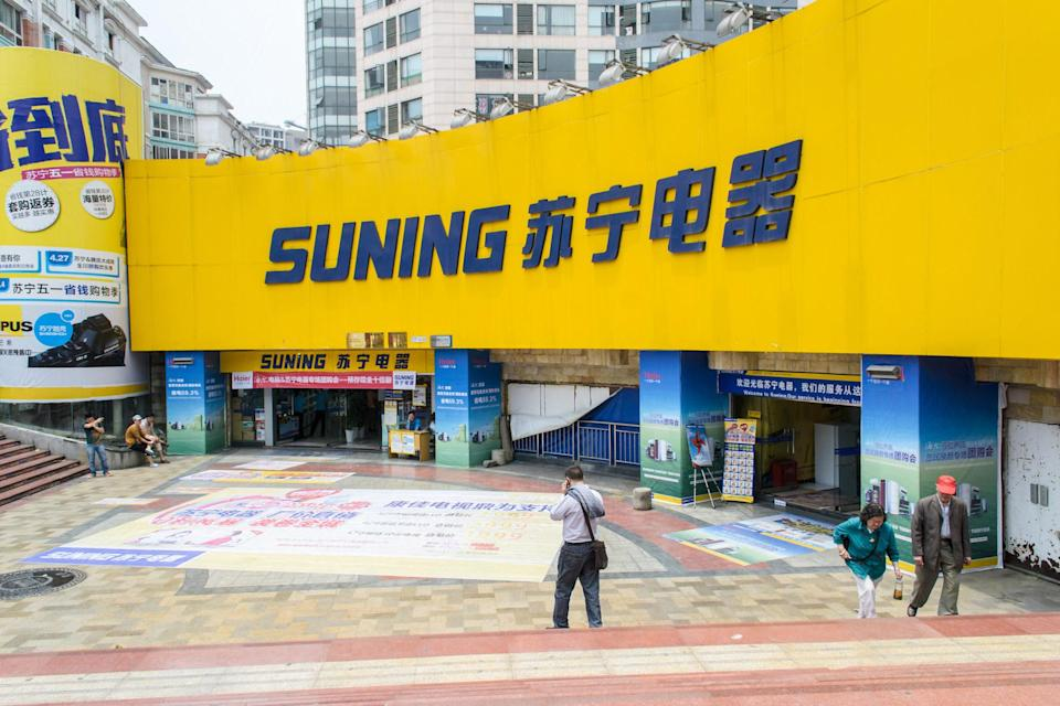 Suning got its start as a brick-and-mortar retailer, but it has since changed its name to Suning.com and is now China's largest electronics retailer. Photo: Shutterstock