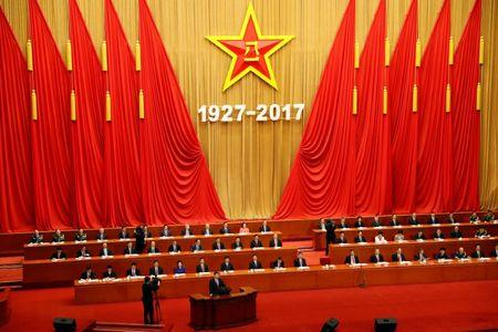 China's President Xi Jinping speaks during the ceremony to mark the 90th anniversary of the founding of the China's People's Liberation Army at the Great Hall of the People in Beijing, China August 1, 2017. REUTERS/Damir Sagolj