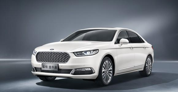 A Chinese-market Ford Taurus sedan in white.
