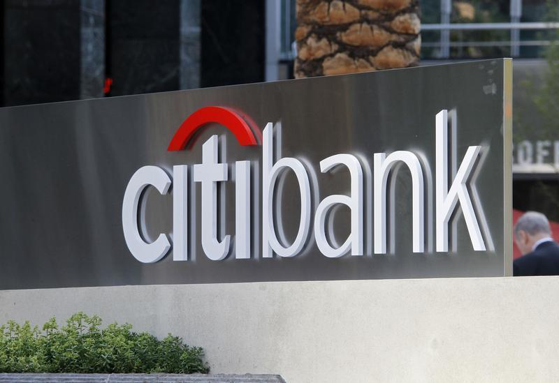 Citibank's logo is pictured in downtown Los Angeles, California