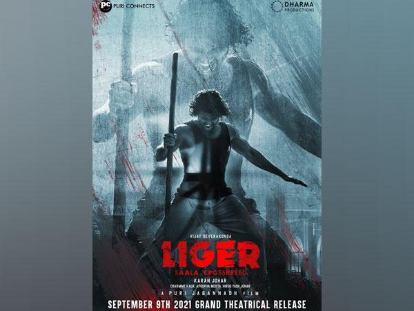 Poster of the film 'Liger' (Image courtesy: Twitter)