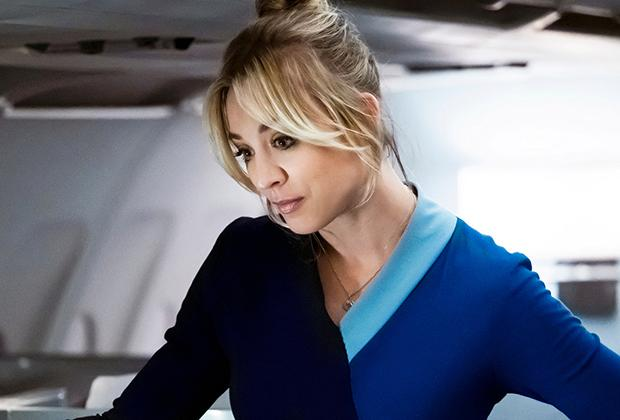 The Flight Attendant trailer reveals Kaley Cuoco's murderous facet
