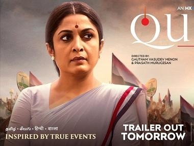 Jayalalithaa's life story finds a place in Ramya Krishnan's Queen before Kangana Ranauat's Thalaivi; see first look