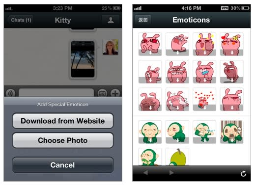 WeChat App Adds Integration with Twitter and Facebook as It