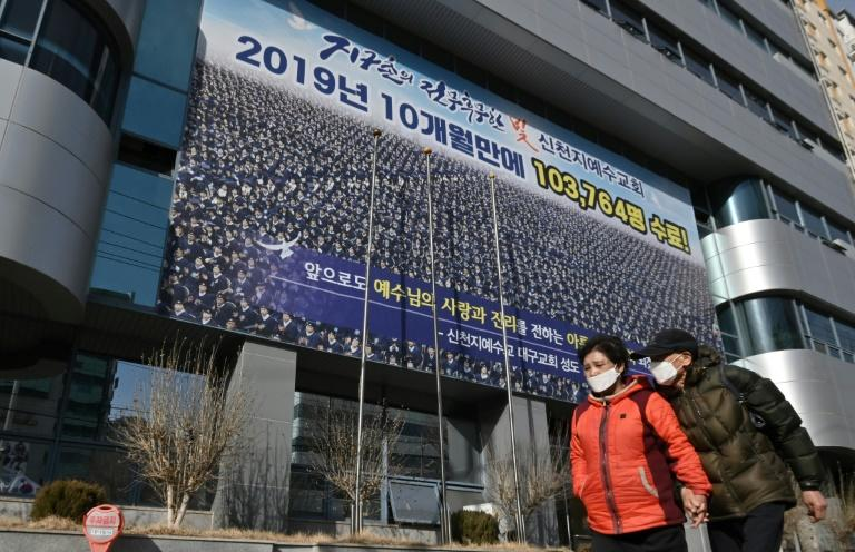 Shincheonji -- a secretive religious group in South Korea -- proclaims its founder has donned the mantle of Jesus Christ and will take 144,000 people with him to heaven on the day of judgement