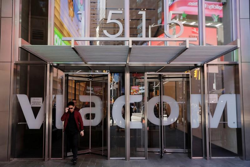 The Viacom logo is displayed on the doors of a building in midtown Manhattan in New York