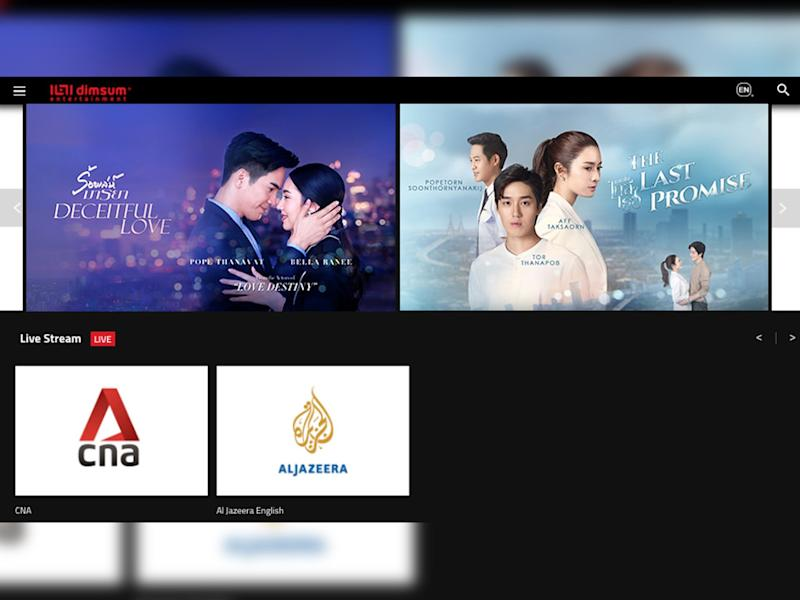 Viewers can now watch live news stream on Dimsum Entertainment.