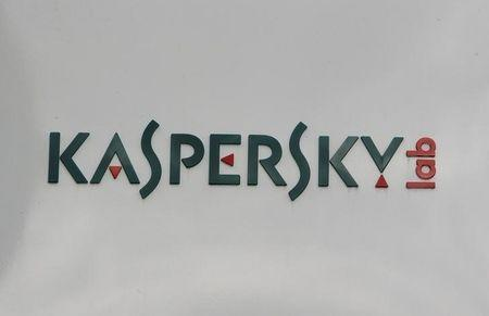 The logo of the anti-virus firm Kaspersky Lab is seen at its headquarters in Moscow