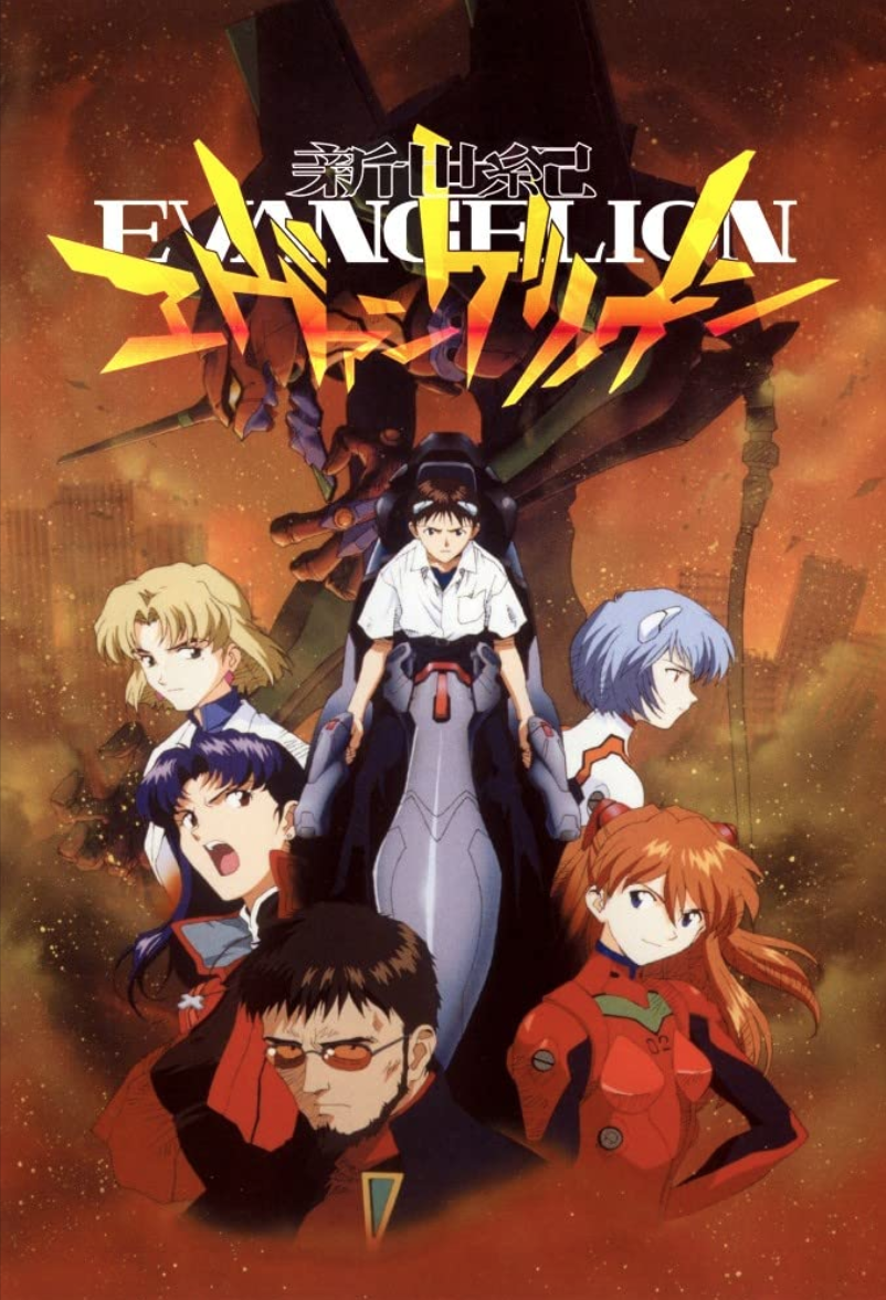 <p><em>Neon Genesis</em> helped rejuvenate critical attention to the anime genre and has since become one of the most influential Japanese series of all time. Set fifteen years after a near-apocalypse event, the series explorers everything from world religions to mental health and depression. </p>