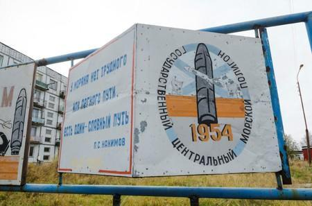 FILE PHOTO: A view shows a board on a street of the military garrison located near the village of Nyonoksa in Arkhangelsk Region