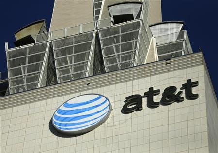 An AT&T building is pictured in Los Angeles