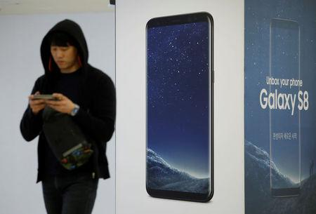 Samsung sees best quarterly profits in three years
