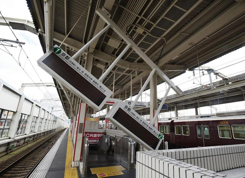 A train station is damaged following the earthquake (AFP/Getty Images)