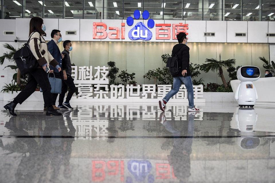 Chinese search engine giant Baidu is among several mainland firms that are preparing to raise funds in Hong Kong. Photo: Bloomberg