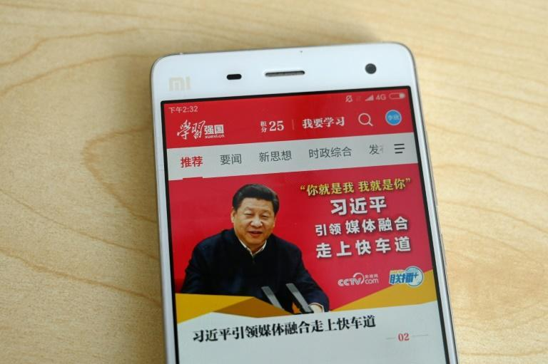 One example of the potential application of blockchain technology is a newly launched app by the Communist Party that asks members to explain why they joined and what party loyalty means to them