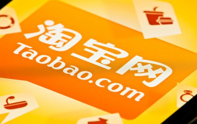 Top Stock Reports for Alibaba, General Electric & Anthem