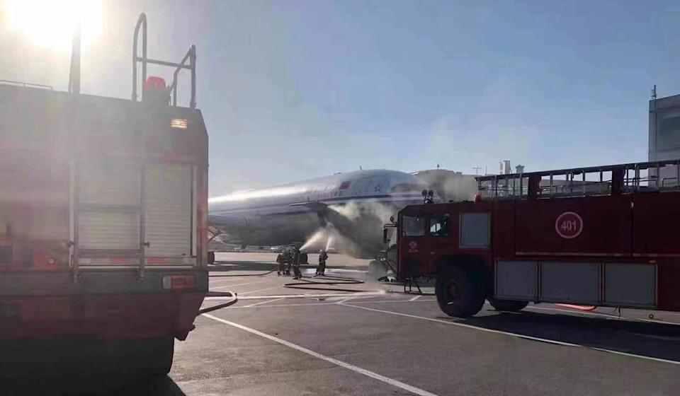 The fire was quickly brought under control. Photo: Weibo