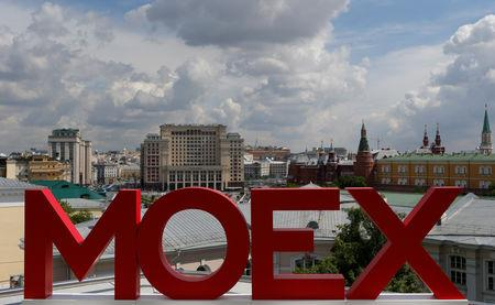 FILE PHOTO: The letters MOEX are pictured at the Moscow Exchange in Moscow