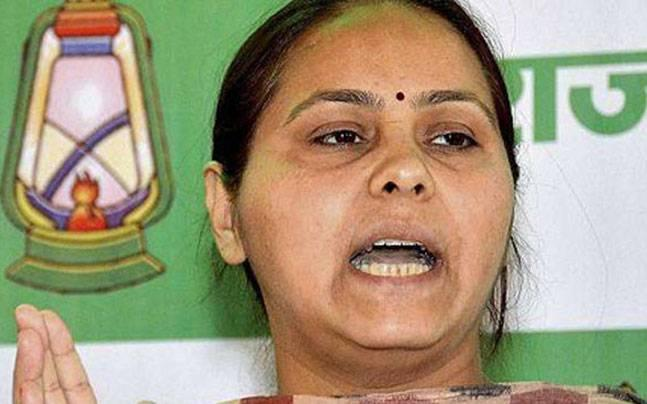 ED summons Lalu's daughter Misa Bharti in money laundering case