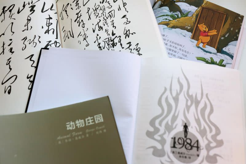 In echo of Mao era, China's schools in book-cleansing drive
