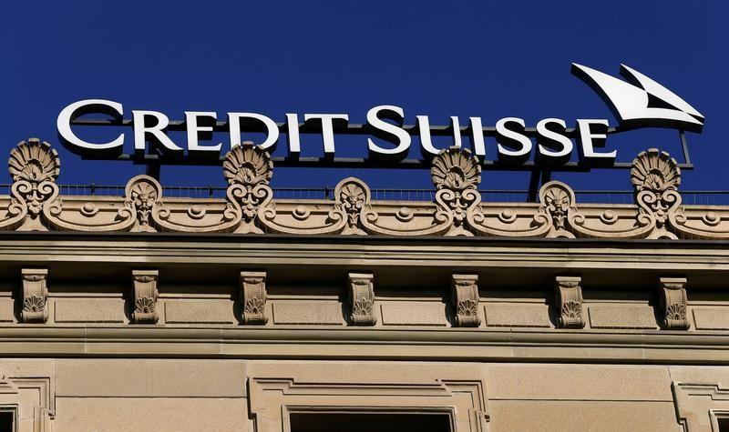 FILE PHOTO: The logo of Swiss bank Credit Suisse is seen in Zurich