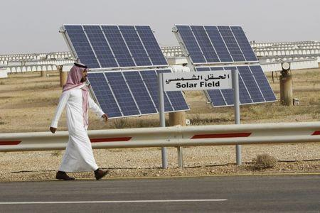 Saudi Arabia to have world's biggest solar power project