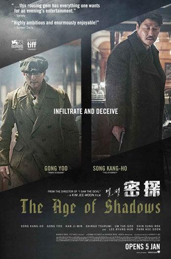 The Age of Shadows. Credit: Golden Village Cinemas