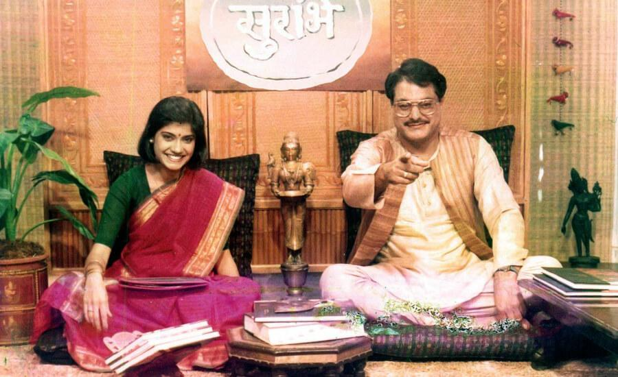 The cultural magazine was one of its kind and had registered itself in the Limca Book of Records for receiving the enormous audience response it had been commanding through its concept of holding a quiz for its audience. If you remember watching this show, you know you were floored by Renuka Shahane's unparalleled anchoring, and the superlative chemistry she shared with co-host, Siddharth Kak.