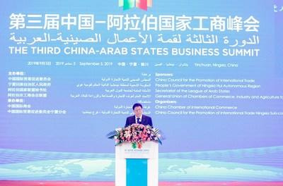 Du Weiqiang, Senior Deputy General Manager of Chery International, delivers a speech at the Third China-Arab States Business Summit held in Yinchuan.
