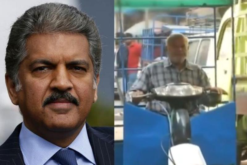 Anand Mahindra Offers to Help Out Man Who Makes Three-Wheelers for Specially-Abled People
