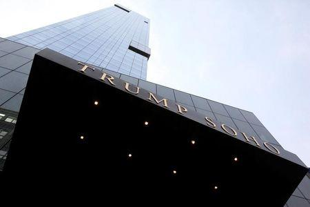 FILE PHOTO: The Trump Soho Hotel is seen in New York, U.S. on April 9, 2010.    REUTERS/Jessica Rinaldi/File Photo
