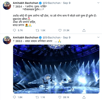 On 9 September, Bachchan had shared two tweets.