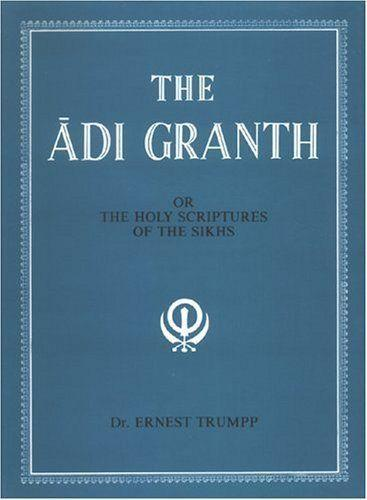 """<i><a href=""""http://www.amazon.com/Adi-Granth-Holy-Scriptures-Sikhs/dp/8121502446/ref=sr_1_12?s=books&ie=UTF8&qid=1443551263&sr=1-12&keywords=guru+granth+sahib"""">The Adhi Granth</a>,</i>later known as the<i>Guru Granth Sahib,</i>is the central religious text of the Sikh faith. It is comprised of hymns describing the qualities of God, composed by early Sikh gurus. Our recommenders noted two different translations of the holy text, one byGurbachan Singh Talib and another by Ernest Trumpp."""