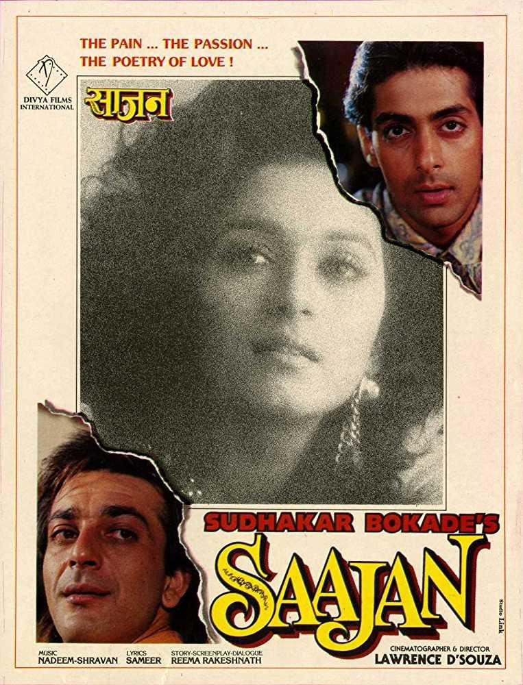 Featuring Salman Khan, Dutt and Madhuri Dixit in a love triangle, the movie was helmed by Lawrence D'Souza. Before Sanjay, Amir Khan was approached for the role of Aman who was a limping orphan with an introvert personality.