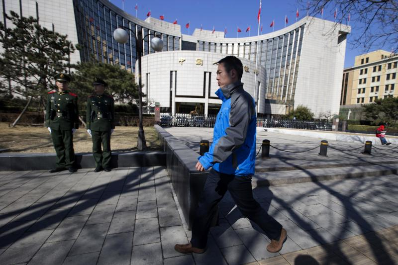 China says private banks possible