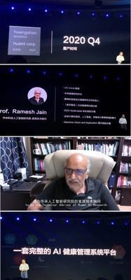 Mr. Wang Huang announced the Wearable Device Chip Huangshan-2 and Prof. Ramesh Jain as the Chief Technical Advisor of Huami AI Research Institute