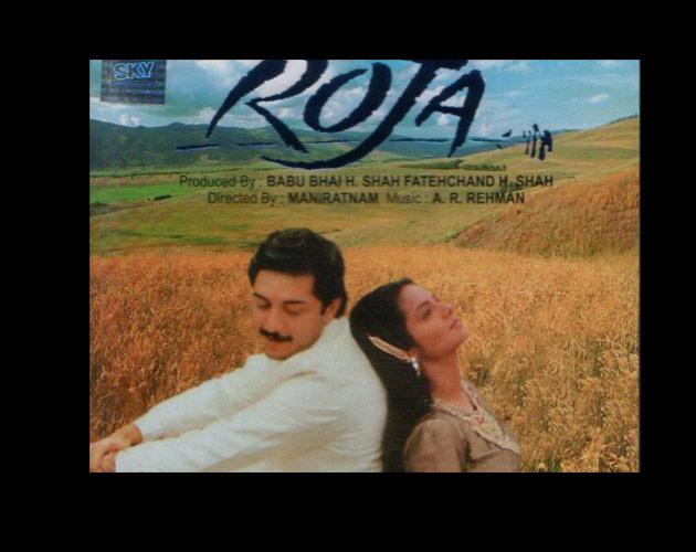 The computer made a reasonably high-profile entry in a high-profile film, starring a Tam-Brahm engineer – Roja.  Arvind Swamy was the good boy (presumably a computer engineer from IIT) who had a computer at home, which was quite a big thing in 1992 when the movie released. He turned out to be a 'cryptologist' who was hired to crack codes in Kashmir and he did so with a computer which had wildly blinking signals on the screen. From his facial expressions, we didn't know if he cracked the code because he retired to sing songs in the snow with his wife immediately afterwards.