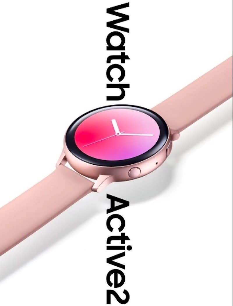The rose gold version of the Samsung Galaxy Watch Active 2. — Picture courtesy of Evan Blass via SoyaCincau