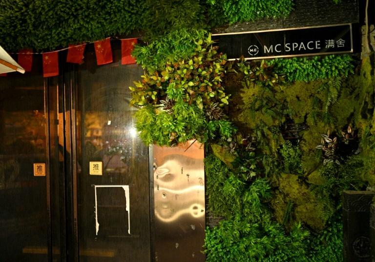 The closed gay sauna MC Club in Chengdu, the capital of southwest Sichuan province
