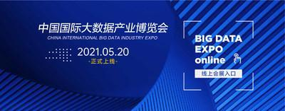 2021 China International Big Data Industry Expo (CIBDIE), the country's leading big data expo, will be held in southwest China's Guiyang City from May 26 to 28.