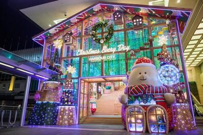 """Christmas Every Day"" at Harbour City"