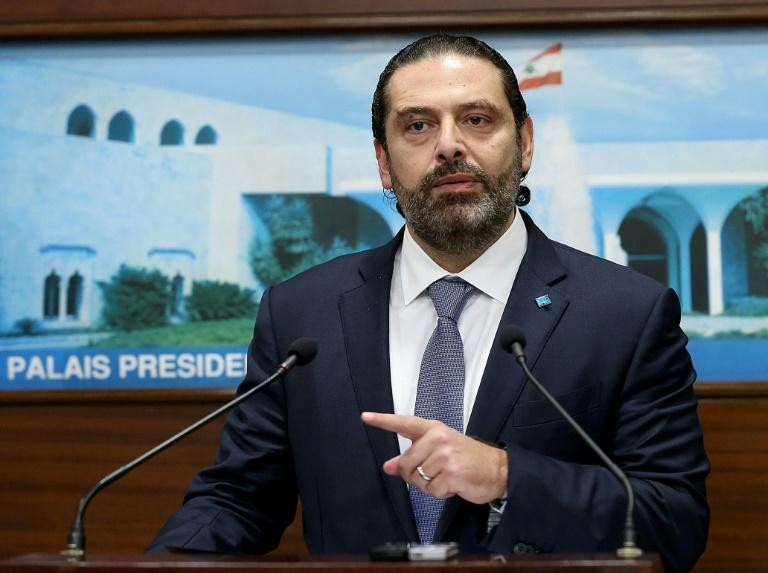 Lebanese Prime Minister Saad Hariri's office summoned the press for an announcement