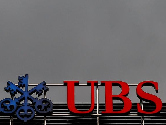 The logo of Swiss bank UBS is seen on a branch office in Zurich, Switzerland November 8, 2016.</p> <p>REUTERS/Arnd Wiegmann