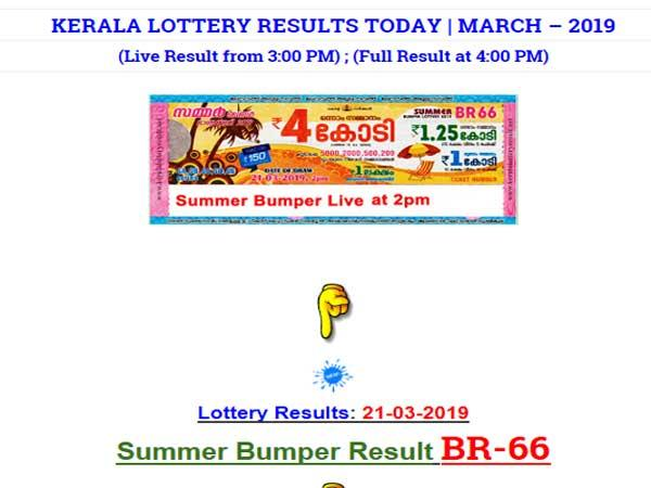 Kerala Lottery Result Today: Summer Bumper BR-66 Today lottery