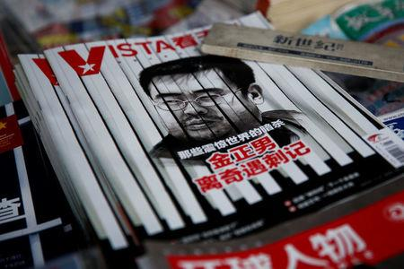 The cover of a Chinese magazine features a portrait of Kim Jong Nam in Beijing