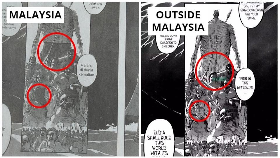 Side-by-side comparison of the Malay and English versions of the AOT manga. Photos: ThatUltraGuy101/Reddit and MangaDudes.com