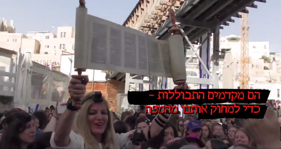 Screenshot from the ultra-Orthodox party's campaign video (@Noamparty/Twitter)
