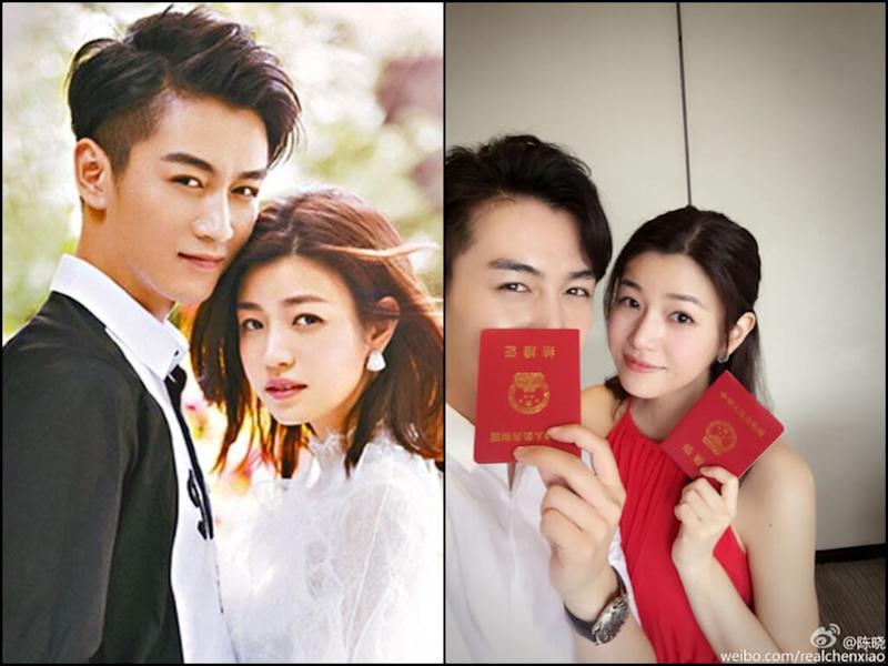 Chen xiao and michelle dating sim. marriage not dating ep 3 eng sub dailymotion.