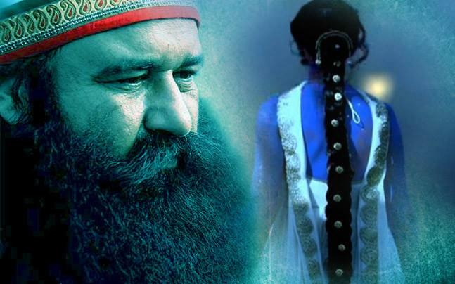 <p>No action taken against female aides of Gurmeet Ram Rahim, who regularly pushed innocent girls inside his cave, terminated their pregnancies and tortured them.</p>